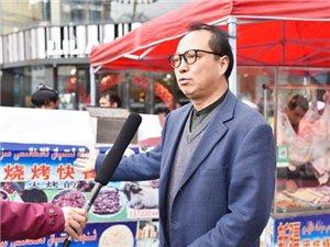 """安徽驻新疆援建指挥部采访我县""""最美扶贫人""""维吾尔族兄弟"""