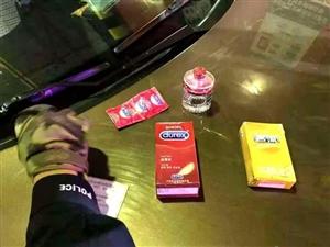 """泸州女子坐""""黑车""""遭司机猥亵,车内查获避孕套等用品"""