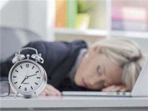 上班族午睡对身体有哪些好处?午睡睡多久健康