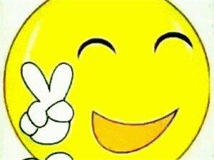 开开心心过好每一天