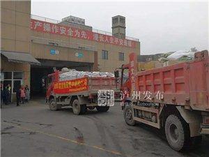 泸州集中销毁一批冷冻肉类、饮料……货值50余万元