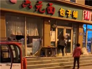 一女子昨夜提棍砸了湖滨一饭店破门而入