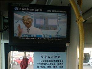公交车上的新通知,你们看到了吗
