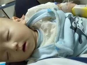 老官寨西袁庄村8月小宝贝患眼癌,向广大爱心人士求助!