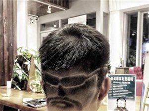 男的来讨论哈,你们在仁寿理发一般都在什么价位,多久理一次!