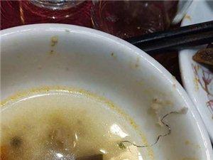 吃火锅吃到这个,该怎么办?