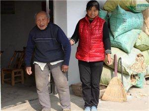 """捡来的""""爹"""",一养就是28年,京山这家夫妻俩感动了很多人"""