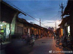 一条老街,一段记忆,记录汉中斑驳岁月的老街巷弄