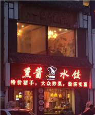 齐齐哈尔这3家知名餐饮被曝光!有没有你常去吃的?