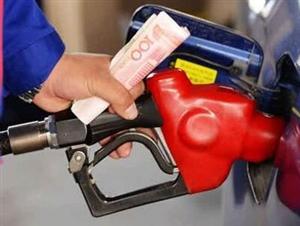 齐齐哈尔11月23日油价