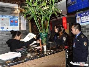筠连县非洲猪瘟防控应急指挥部办公室
