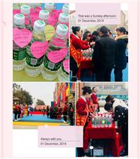 香港大风车教育恒升幼儿园加盟授牌仪式暨亲子游园活动精彩回顾