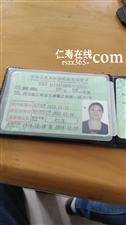 曾燕,你的驾驶证本本掉在了文林路1段,请与好心人联系。