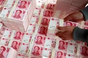 泸县周边事,合江某出纳挪用公款220万元,遭了!