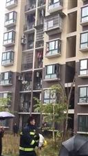 天哪!和泰家园一女童悬坐在窗台边缘,疑似家中无人,消防官兵已赶到现场!
