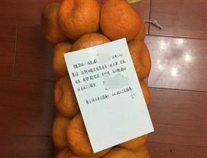 邻居半夜在我家门口放了一袋橘子,上面还写了一段话...