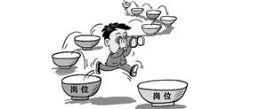 """泸州男子""""职场碰瓷""""频繁跳槽为索赔法院:不诚信行为"""