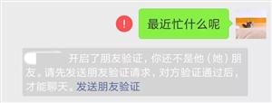 【热议】删微信好友前要不要打招呼?网友分成了三大派!