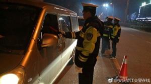 望江交警开展酒后驾驶等违法行为联勤整治行动