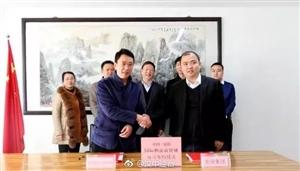 厉害了!南郑将打造国际物流商贸城