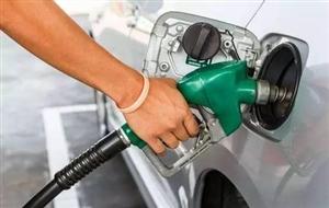 """澳门威尼斯人娱乐官网司机注意!继油价""""3连跌""""之后,油价又要变动,有望回归5元时代!"""