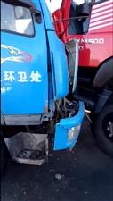 齐杜公路两车相撞,这就怼上了?