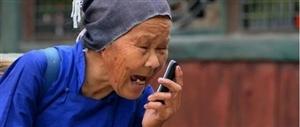 婆婆给儿媳发微信,笑死了!