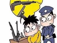 霍邱:非法持枪危社会 认错悔改获轻判