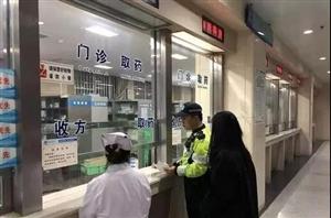 """暖心!大学生患病""""打的""""遇晚高峰,陕西民警送诊垫3000元药费"""