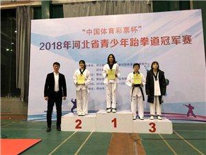 6枚金牌,4枚�y牌,6��第五!�R西���中�W跆拳道再立新功!