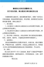 美高梅官网县汝河路、青云路单向通行范围扩大啦!!!