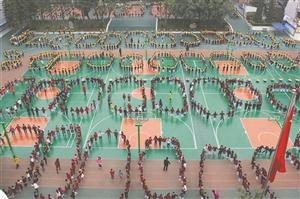 多彩教育耀陵州