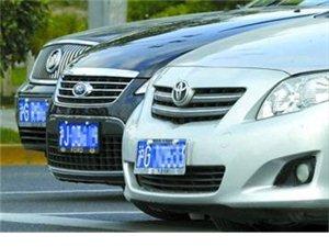 你们在冀州见过最牛的车牌号是多少啊