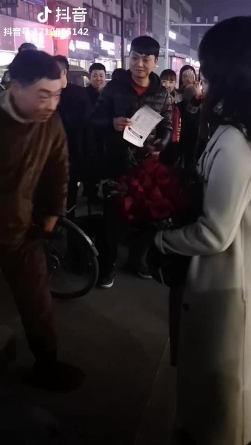 益民街求婚现场!!!