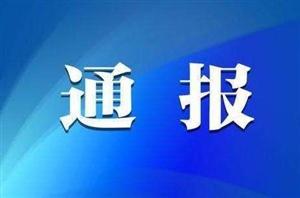 泸县太伏中学生坠亡男子网上造谣传谣被判寻衅滋罪