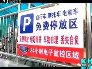 冀州市医院停车场怎么收费啊,有知道的吗?带孩子来看病,路边不能停了