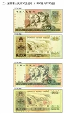 营口人谁还有这种硬币和纸币?5月1日前赶紧去兑换!