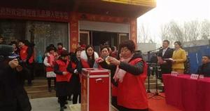香港曾道人爱心慈善协会助力脱贫攻坚送温暖募捐活动仪式