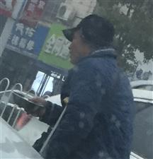 大冷天的老人还出来乞讨!