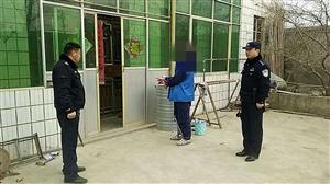 两名大盗到萧县永堌居民家偷盗