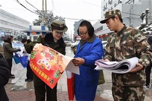 """萧县警方开展""""110宣传日""""集中宣传活动"""