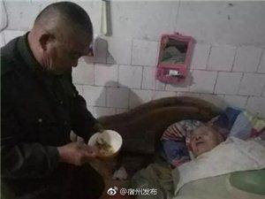 他毅然照顾瘫痪在床的岳父15载!