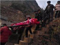 昭通2孕妇生产遇塌方堵路,警方组织救援。