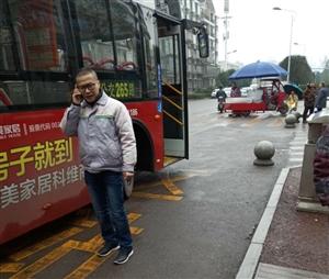 泸州公交司机停车照顾老人半小时全车乘客点赞太暖心