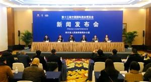 第十三届中国国际酒博会3月24日起在泸州举办