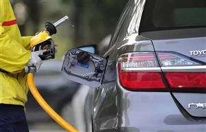 通知!油价快要上涨了,还剩最后1天,营口人赶紧去加油吧!