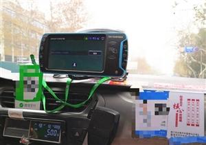 又一波形式主义吗?坐的士就没看到有司机打开电子监控设备的,还有司机跟我说这是导航