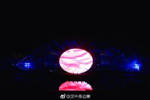 汉中兴汉胜境景区1月16日恢复试运营