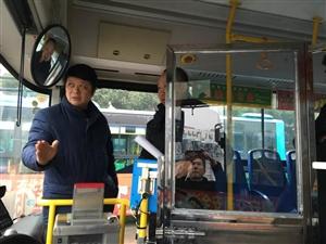 市政府督查指导中心城区公交车生命防护装置整治专项工作
