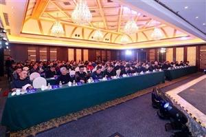 霍邱叶集上海经济文化发展促进会二届三次会议成功召开